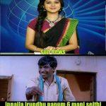 Anitha Sampath, memes, trolls, sun music,  (9)
