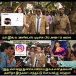 Anitha Sampath, memes, trolls, sun music, vijay, sarkar