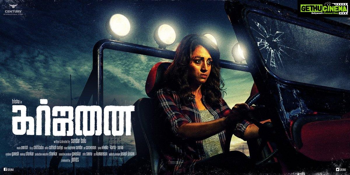 Garjanai, tamil movie, posters, trisha, trisha krishnan (1)