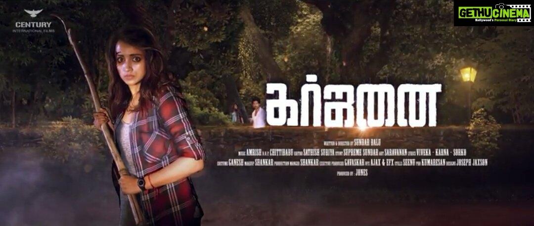 Garjanai, tamil movie, posters, trisha, trisha krishnan (2)