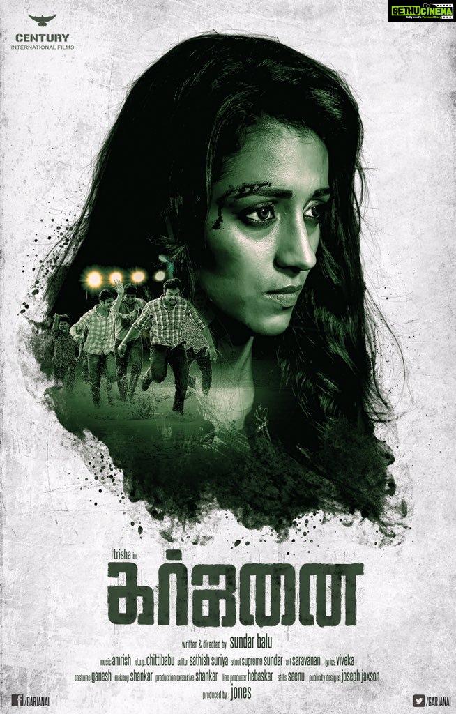 Garjanai, tamil movie, posters, trisha, trisha krishnan (3)