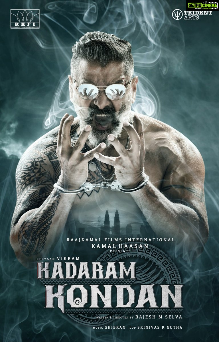 Kadaram Kondan, Chiyan 65, First look, Vikram, Poster (2)