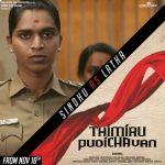 Thimiru Pidichavan, latha, sindhu