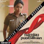 Thimiru Pidichavan, nivetha pethuraj, madonna, police
