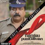 Thimiru Pidichavan, vinod, Character