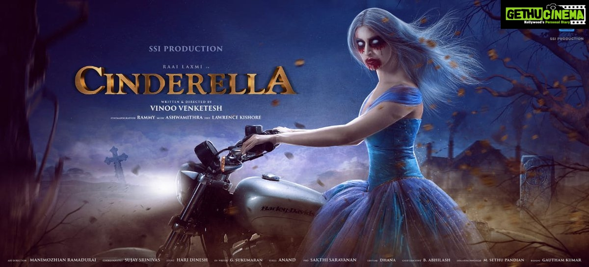 cinderella, Raai Laxmi, First Look, Horror Fantasy (1)