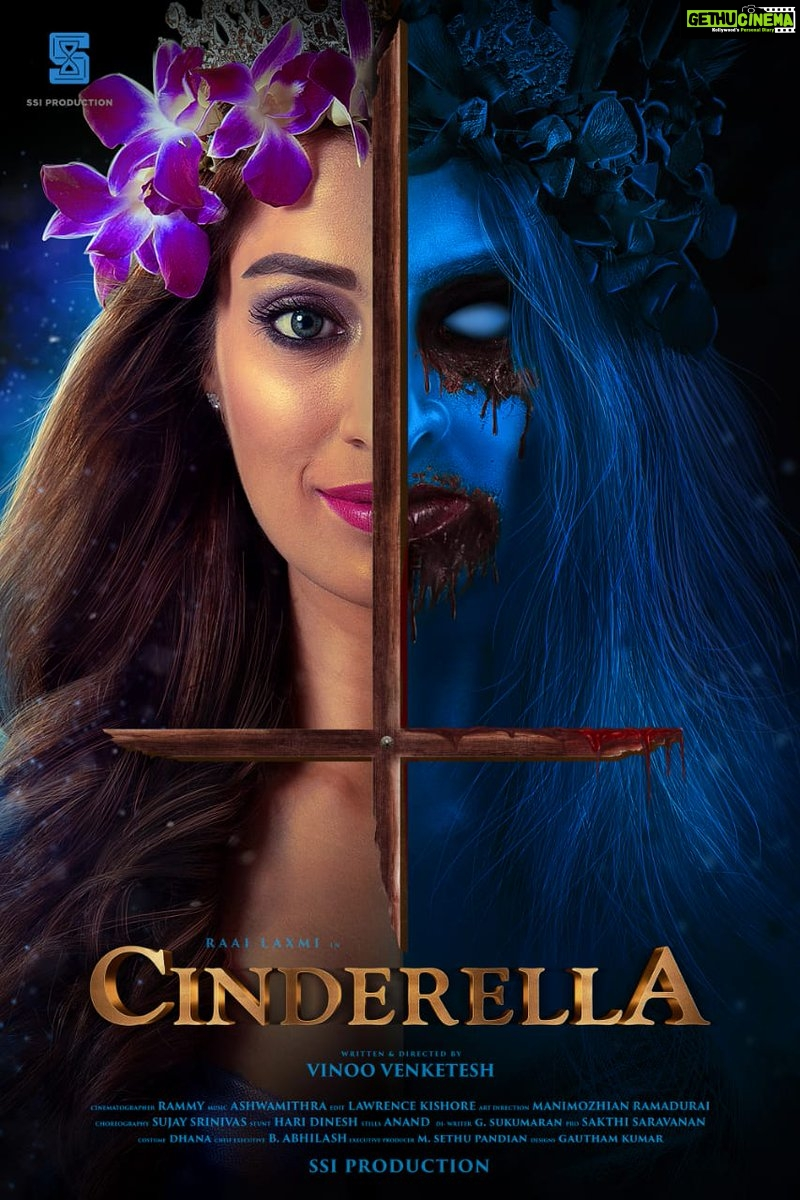 cinderella, Raai Laxmi, First Look, Horror Fantasy (2)