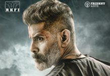 Kadaram Kondan movie