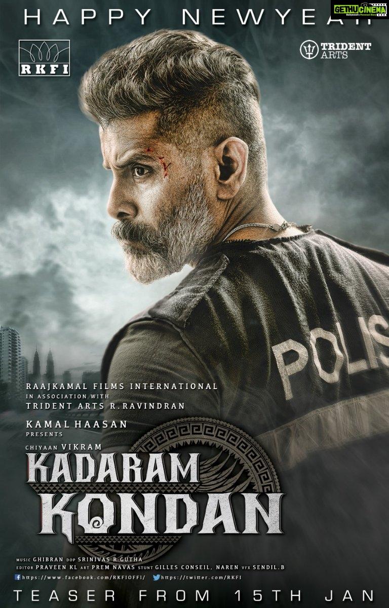 Kadaram Kondan (3)