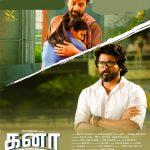 Kanaa, Poster, movie, cricket movie, tamil moive