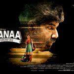 Kanaa, Poster, wallpaper, hd, fist look, aishwarya rajesh