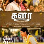 Kanaa, Poster, women cricket, hd, high quality