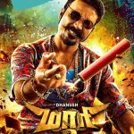 Maari 2, Posters, naughty don, hd, movie, official