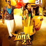 Maari 2, Posters, naughty don, hd, official poster