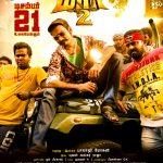 Maari 2, Posters, robo shankar, don, hd, naughty don