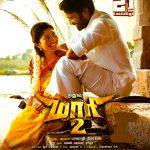 Maari 2, Posters, sai pallavi, dhanush, hd, movie
