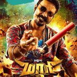 Maari 2, Posters, wallpape, first look, hd, official poster