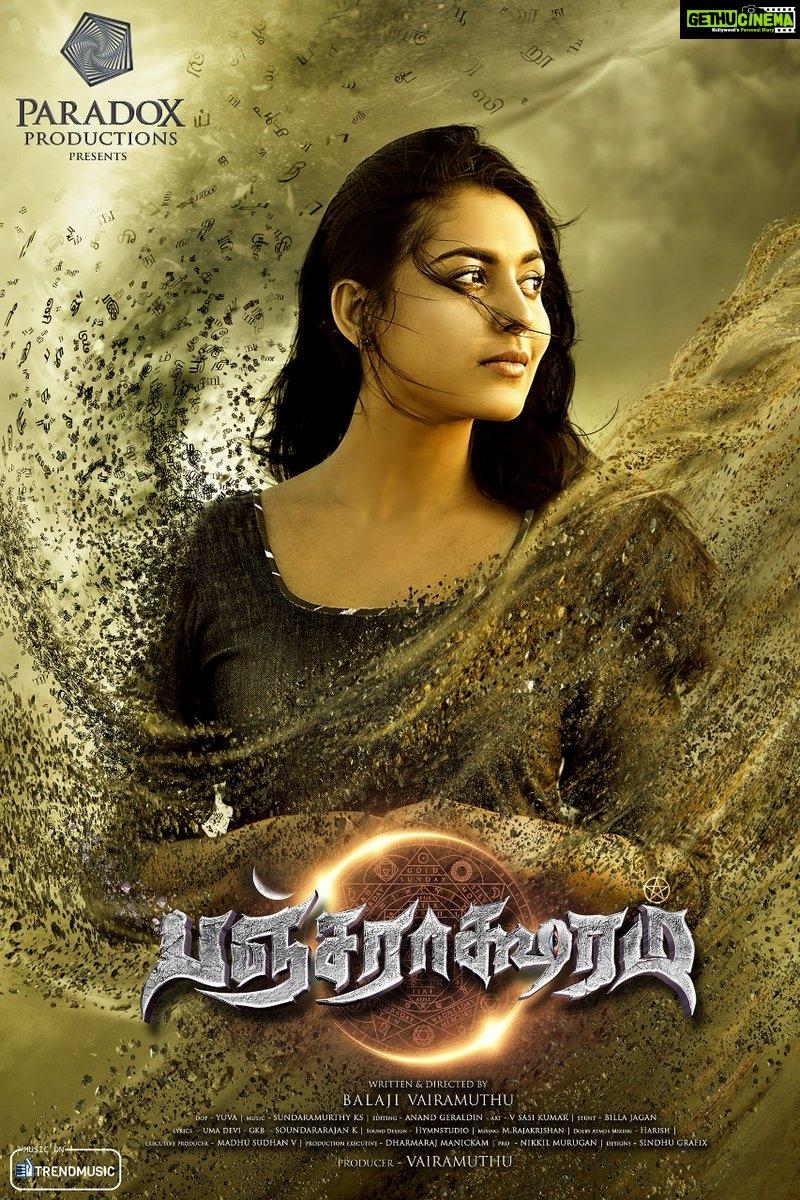 Pancharaaksharam, first look poster, character poster (2)