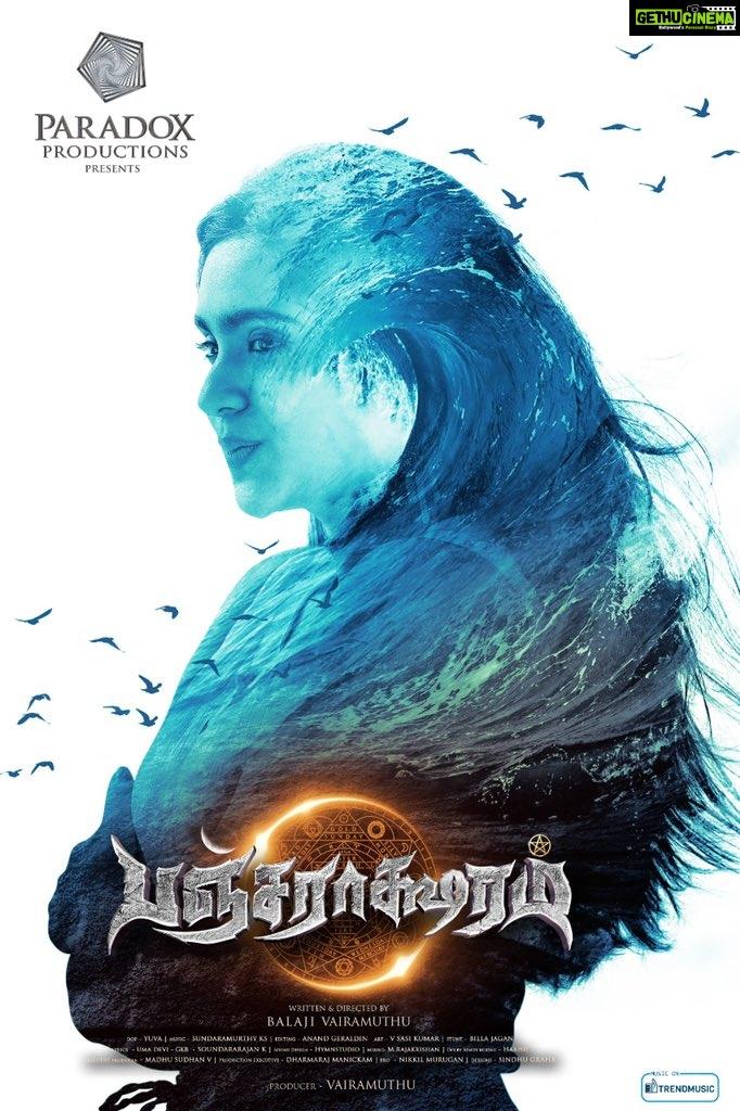 Pancharaaksharam, first look poster, character poster (3)