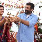 Viswasam, Ajith Kumar, love, nayanthara, movie, hd, vetti sattai