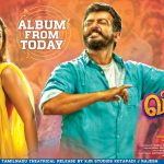 Viswasam, movie, nayanthara, poster, hd, tamil movie