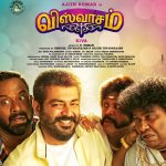 Viswasam, movie, poster, yogi babu, comdey actor