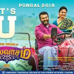 Viswasam, movie, u, censor, poster