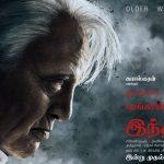 Indian 2, Kamal Haasan, posters, unseen