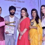 Izabelle Leite, Mr. Majnu Actress, vijay devarkonda, aishwary rajesh