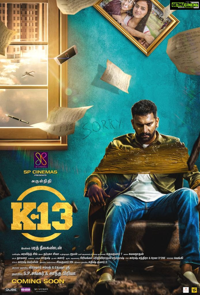 K13 posters, moive, first look
