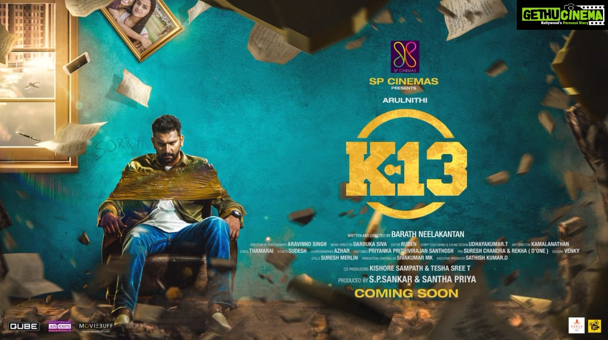 K13 posters, movie, first look