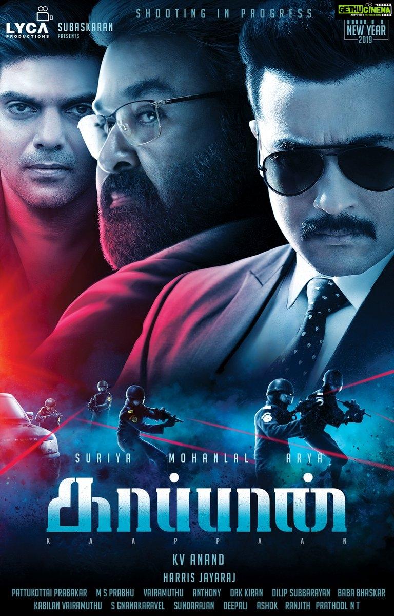 Kaappaan, Suriya, Mohanlal, Arya, First Look Poster (3)