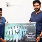 Karthi, poster launch