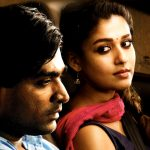 Nayanthara, Imaikkaa Nodigal, vijay sethupathi, movie