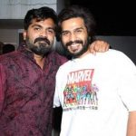 Str, Simbu, 2019, new year party, vishnu vishal, rare