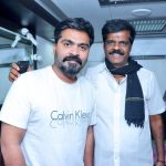 Str, Simbu, new look, white t shirt