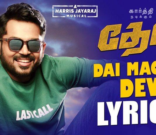 2019 tamil hd video songs