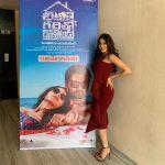 Nikki Tamboli, Cheekati Gadhilo Chithakottudu Heroine,  (9)