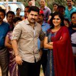 Thamilarasan, tamil cinema, Vijay Antony, Remya Nambeesan
