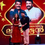 Manju Warrier, function, award, mohanlal